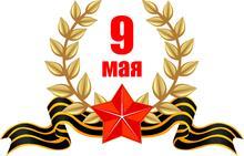 Գեղարքունիքի մարզպետ Ռաֆիկ Գրիգորյանի շնորհավորական ուղերձը մայիսյան հաղթանակների առթիվ