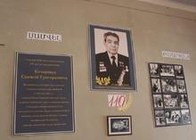 Գավառի երկրագիտական թանգարանում բացվեց մեծանուն գիտնական Սամվել Քոչարյանցի լուսանկարների եւ հավաքածուների ցուցադրությունը